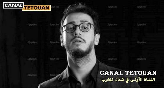 سعد لمجرد يحطم رقما قياسيا في نسب المشاهدات بعد طرحه للكليب الجديد (فيديو)