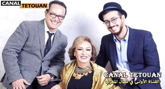 السلطات الفرنسية تمتع الفنان المغربي سعد لمجرد بالسراح المؤقت