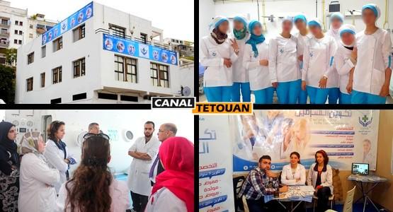 """هــام .. افتتاح باب التسجيل بالمدرسة الشهيرة في تكوين الممرضين """"Santé Plus"""" بتطوان (التفاصيل + صور)"""