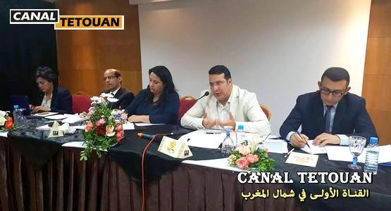 ندوة أكاديمية بمدينة تطوان