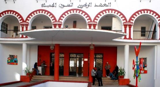 المعهد الوطني للفنون الجميلة بتطوان يتحول إلى قرية للأشرطة المرسومة
