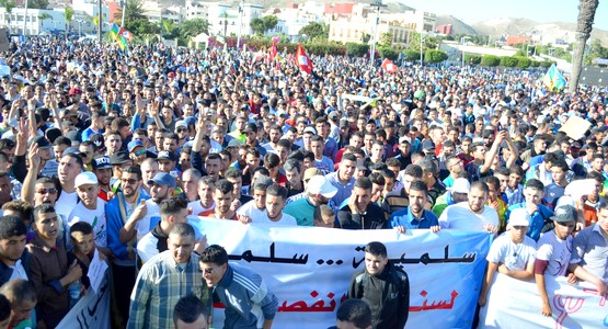 الداخلية تطلق حملة توظيف 220 منصبا بإقليم الحسيمة !