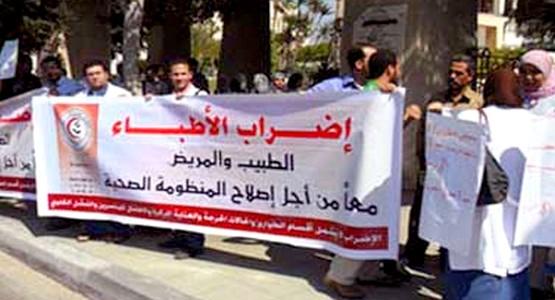 بعد اعتصام الأساتذة … نقابات الصحة تتوعد بخوض إضراب وطني في هذا اليوم