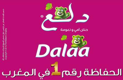 dalaa
