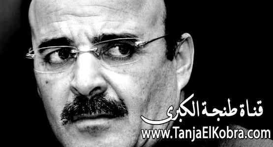 لجنة تفتيشية تقوم بافتحاص مفاجىء لمالية مجلس جهة طنجة تطوان الحسيمة
