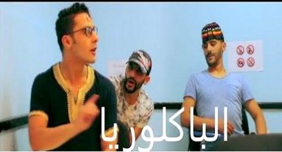 """سكيتش جديد للثنائي حسن و محسن  بعنوان """"الباكالوريا"""" ( الفيديو .. )"""