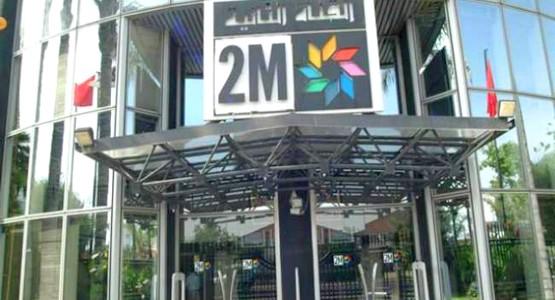 200 مليار من أموال المغاربة لإنقاذ دوزيم !