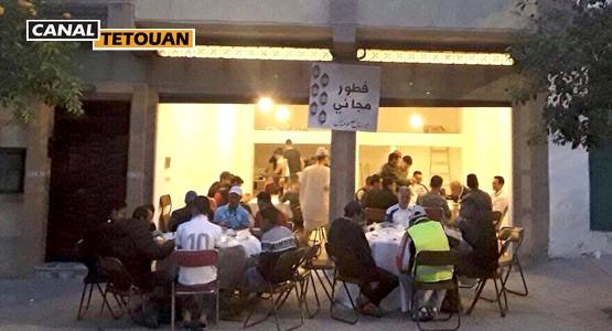 """مجموعة """"Vip Nord Family"""" بتطوان تنظم إفطار رمضاني مجاني طيلة شهر رمضان (شاهد الصور)"""