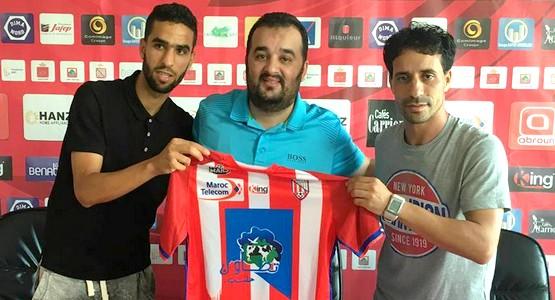اللاعب محمد الطاهري رابع انتدابات المغرب التطواني