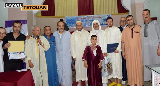 """جمعية """"نعم نستطيع بالفنيدق"""" تنظم المسابقة الجهوية لتجويد القرآن الكريم (شاهد الصور)"""
