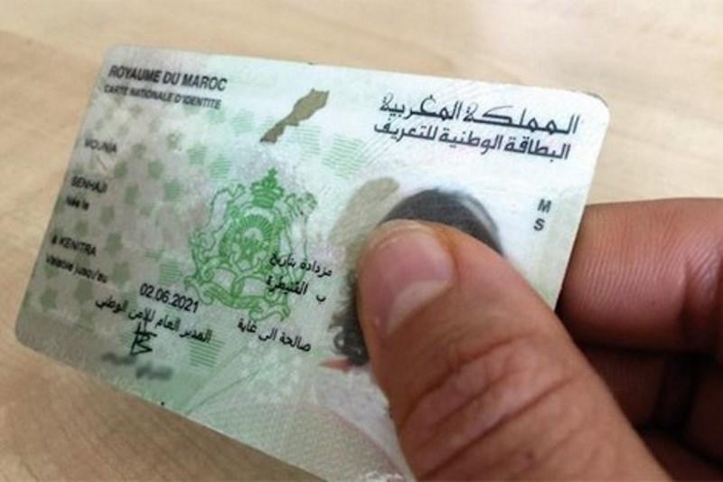 إصدار الجيل الجديد من البطاقة الوطنية للتعريف الإلكترونية
