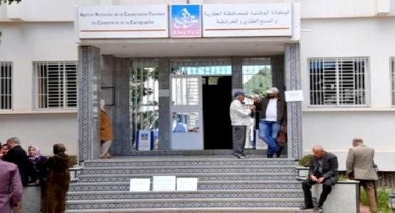 اتهام موثقون بالنصب على عشرات المواطنين في تطوان والدار البيضاء
