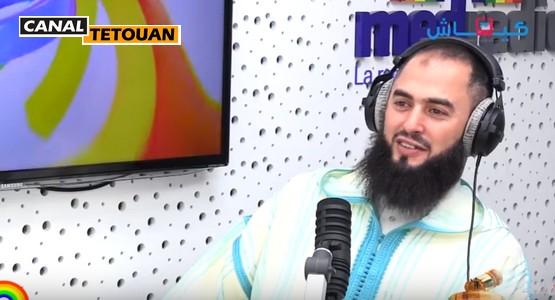 الداعية التطواني رضوان ابن عبد السلام ينتقد صفار التحرش … وهذا ما قاله !