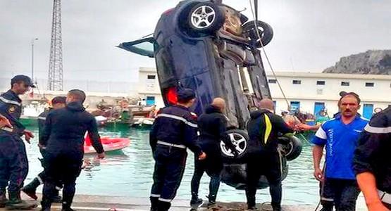 مصرع مواطن سقط بسيارته في حوض ميناء الحسيمة