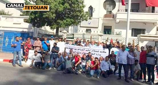 ارباب ومدربي مدارس تعليم السياقة بتطوان ينظمون بوقفة احتجاجية !