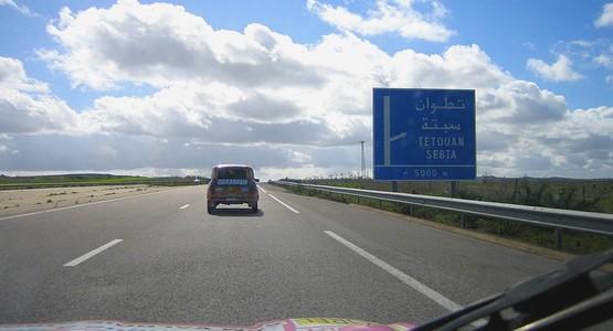 الشركة الوطنية للطرق السيارة  تحقق رواجا قياسيا خلال أسابيع فصل الصيف
