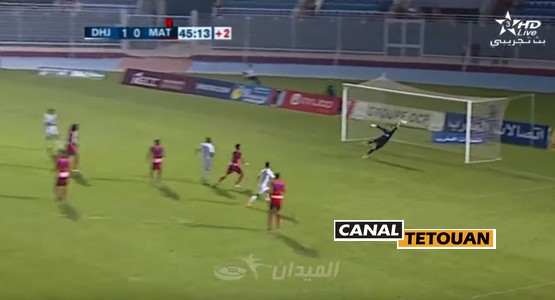 مباراة الدفاع الحسني الجديدي 3-0 المغرب التطواني (ملخص الأهداف)