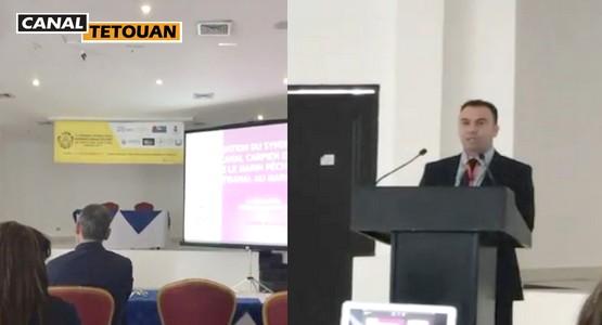 طبيب من شمال المغرب في مؤتمر دولي ببنما: نحن المغاربة لسنا إرهابيين!