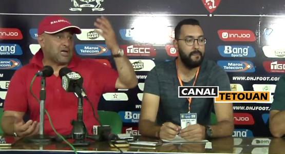 هذا ما قاله المدرب الجزائري بنشيخة بعد خسارة المغرب التطواني بثلاثية ضد الدفاع الجديدي (فيديو)