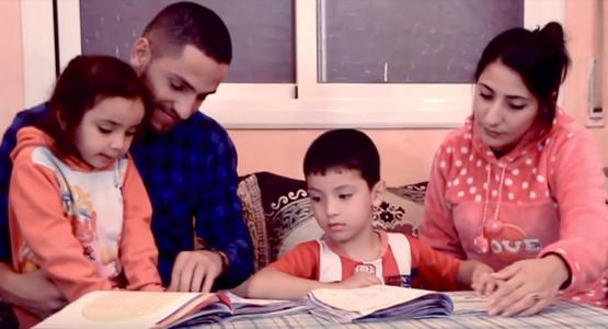 الفنان التطواني حمزة أمير يصدر أغنية جديدة بعنوان : الحلال (فيديو)