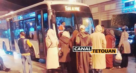 أخيرا وبعد طول انتظار … الجماعة الحضرية لتطوان تصدر بلاغا بخصوص الحواجز الحديدية لشركة فيتاليس