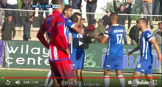 شباب الريف الحسيمي يؤزم وضعية المغرب التطواني و يلحق به الهزيمة السادسة على التوالي (فيديو الاهداف)