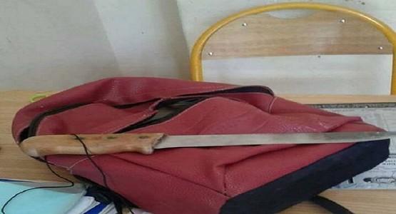 حجز سكين بمحفظة تلميذ داخل مدرسة ابتدائية بمراكش