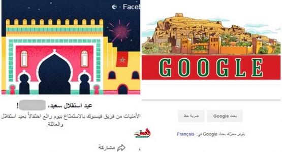 """""""غوغل"""" و""""فيسبوك"""" يشاركان المغاربة احتفالاتهم بالذكرى 62 للاستقلال"""