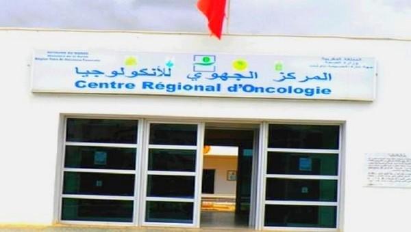 وزير الصحة يزف خبرا سارا لمرضى السرطان بجهة الشمال
