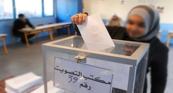 الداخلية تحدد آخر أجل للتسجيل في اللوائج الانتخابية