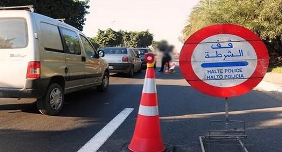 """سائق يلوذ بالفرار بعد ضبط حقيبة """"حشيش"""" داخل سيارة أجرته بتطوان"""