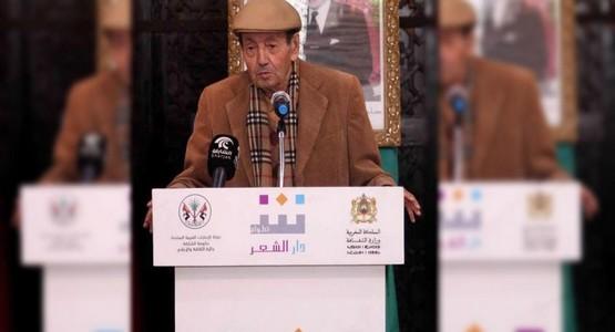 التجربة الشعرية للراحل محمد الميموني محور ملتقى دولي بتطوان