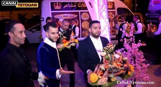 "ممون الحفلات ""مشاعر"" يبهر الحضور في حفل الزفاف بتطوان – Traiteur Machaer"