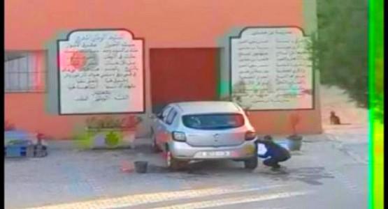 أكاديمية التعليم تعفي مدير المدرسة التي ظهر فيها تلميذ يغسل سيارة استاذه