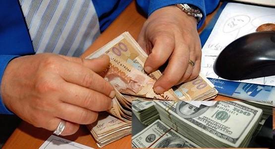 ارتفاع سعر الدرهم مقابل الأورو و انخفاضه مقابل الدولار