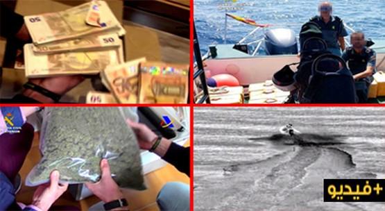 بالفيديو .. تفكيك شبكة لتهريب الحشيش من شمال المغرب الى إسبانيا واعتقال 16 متورطا