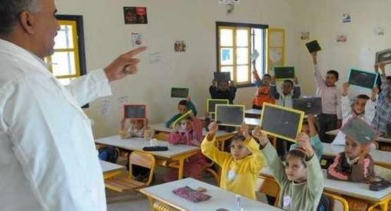 جهة طنجة تطوان الحسيمة مشمولة بإغلاق المؤسسات التعليمية بسبب الأحوال الجوية