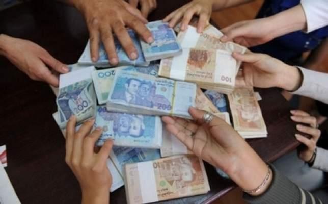 بنك المغرب: قيمة الدرهم تحسنت مقابل الأورو