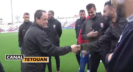 الحصة التدريبية الاولى للمدرب الجديد للمغرب التطواني عبد الواحد بنحساين (شاهد الفيديو)