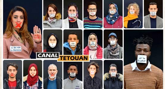 جمعية الأيادي المتضامنة في حملة تحسيسية ضد العنصرية بتطوان والنواحي