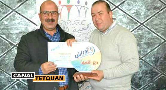 منظمة أوراش للطفولة والشباب تعقد جمعها العام بتطوان