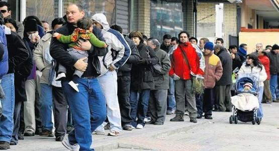 تسجيل أزيد من 232 ألف مغربي في الضمان الاجتماعي الاسباني
