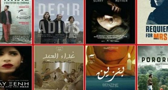 """20 فيلما للمنافسة على جوائز """"تطوان"""" لسينما البحر الأبيض المتوسط"""