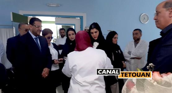 اميرة سعودية تقوم بزيارة لمركز جمعية مرتيل للعناية بالقصور الكلوي (شاهد الصور)