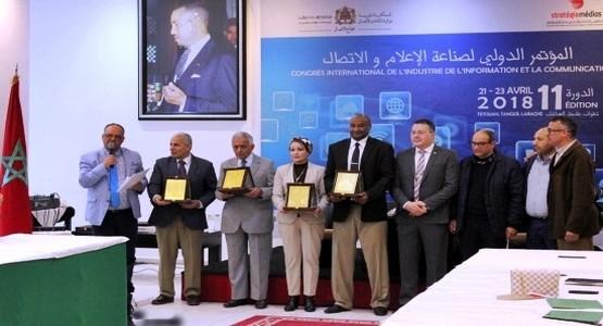 مؤتمر بتطوان يوصي بإدراج التربية على تكنولوجيات المعلومات لتقليص الفجوة الرقمية