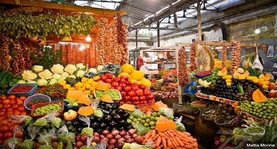 بالأرقام … تطوان تسجل أعلى نسبة ارتفاع أسعار المواد الغذائية منذ بداية 2018