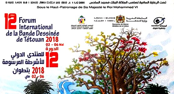 تطوان.. استعدادات على قدم و ساق لإحتضان المنتدى الدولي الـ12 للأشرطة المرسومة