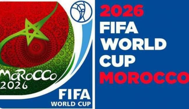 """ضربة """"قوية"""" يتلقاها المغرب من الفيفا"""