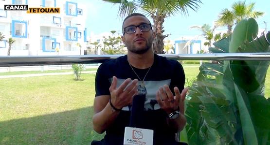حوار من نار مع لاعب المغرب التطواني المثير للجدل عبد الواحد الشخصي (شاهد الفيديو)