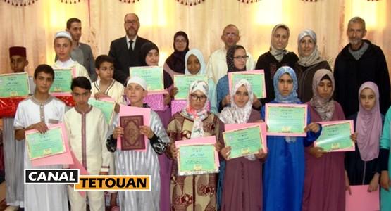 الملتقى القرآني الأول لثانوية سيدي طلحة الإعدادية بتطوان